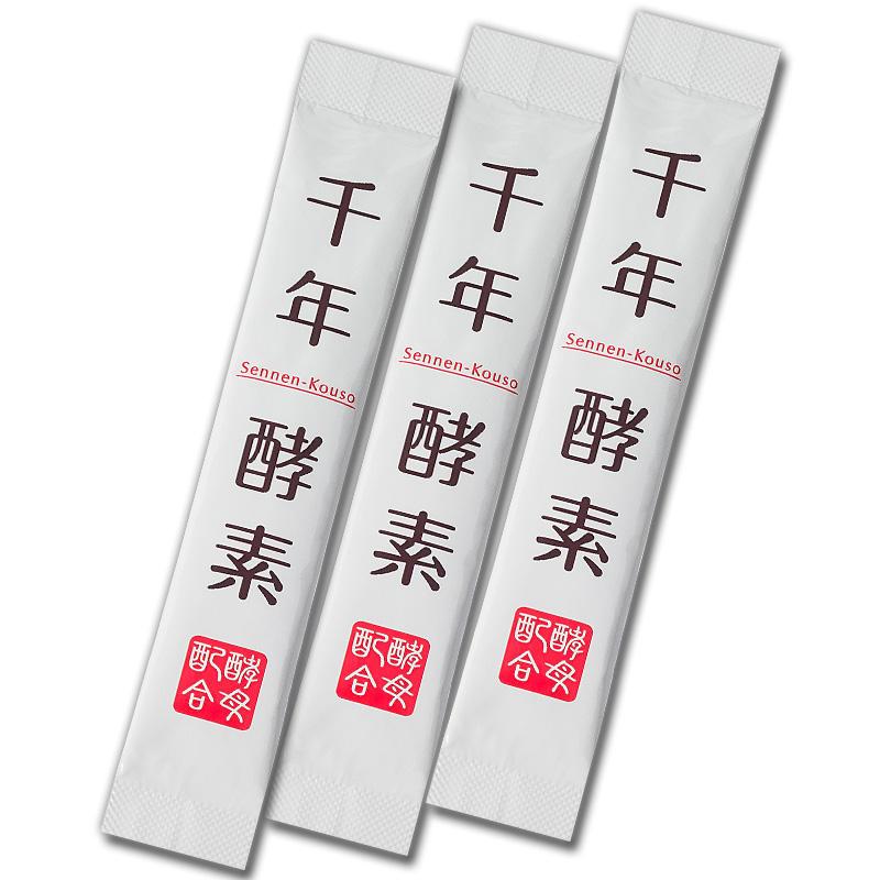 【単発】千年酵素×3箱/送料無料