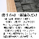 明石のり 一番摘み 明石の恵み PAT-12【お得な詰替用  味付け海苔 味付けのり 明石海苔  海苔 鍵庄 味付海苔 おいしい のり】