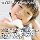 一番摘み明石のりFor kids 56枚入 KP-7【 アレルギー特定原材料27品目不使用 無添加 キッズのり】