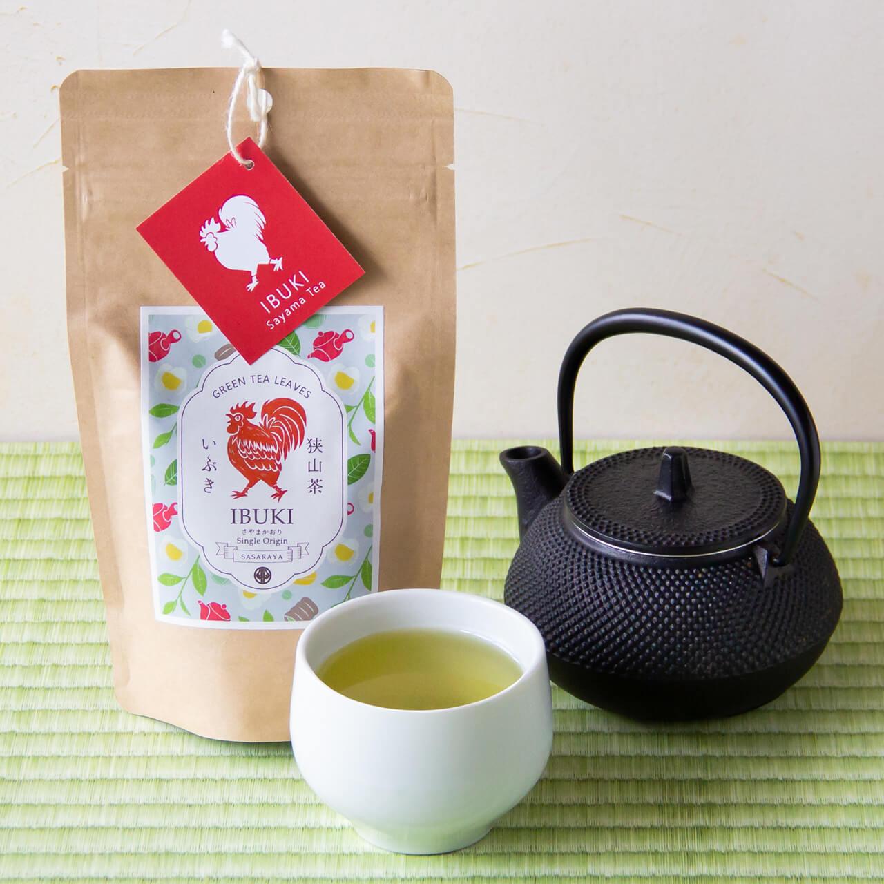 ささら屋の狭山上級煎茶 3種類セット