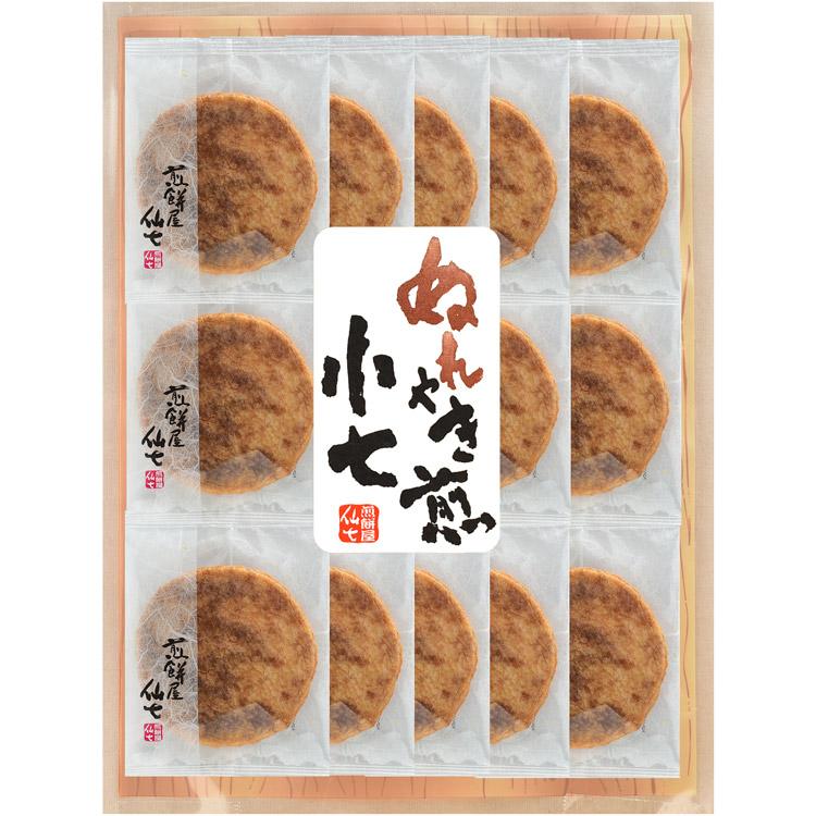 ぬれやき煎小七(ぬれ煎餅)15枚