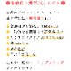 ぬれやき煎辛八(ぬれ煎餅)15枚