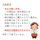 ★配送★焼きたて直送便(4/16出荷分)