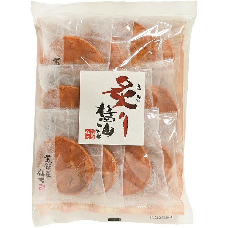 炙り醤油(堅焼き)12枚