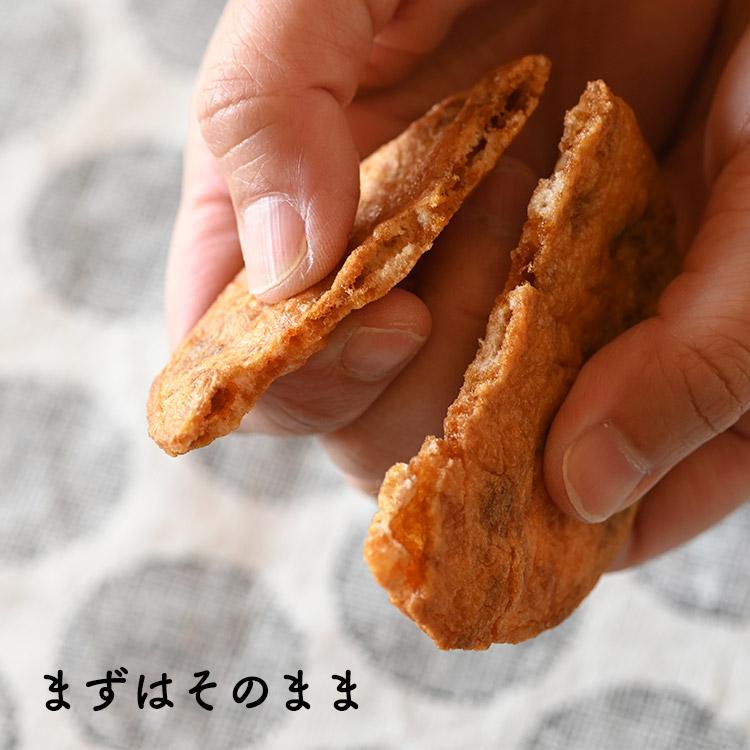 ★店舗受取★焼きたて直送便(6/4製造分)