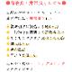 もんじゃぬれやき煎(ぬれ煎餅)10枚