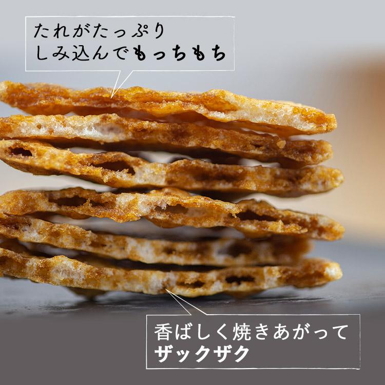 和風カレーぬれやき煎(ぬれ煎餅)9枚