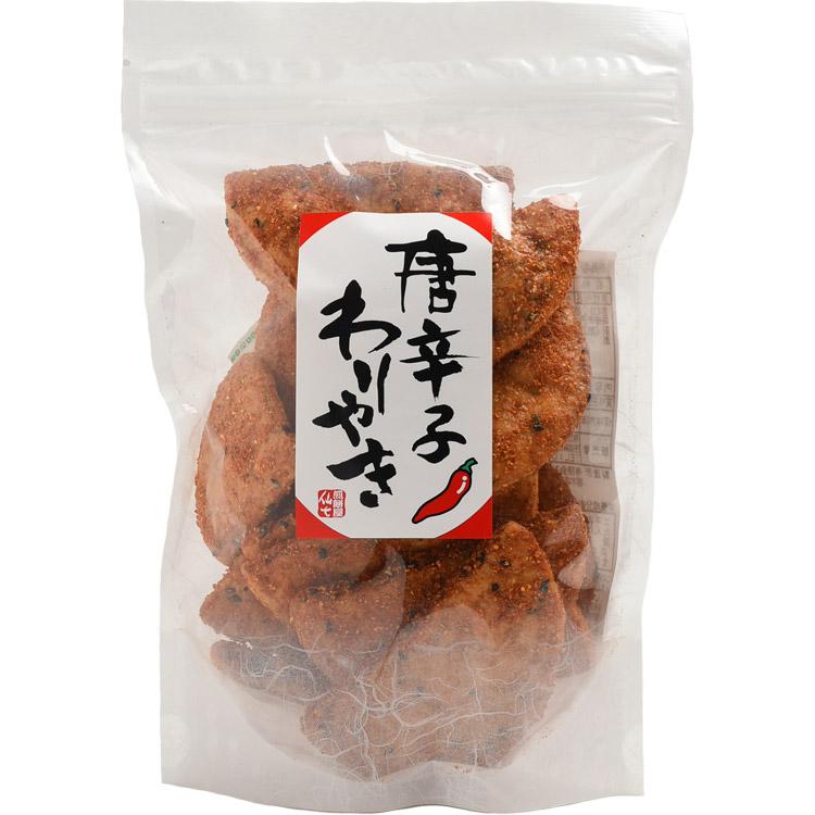 唐辛子 わりやき(堅焼き)160g