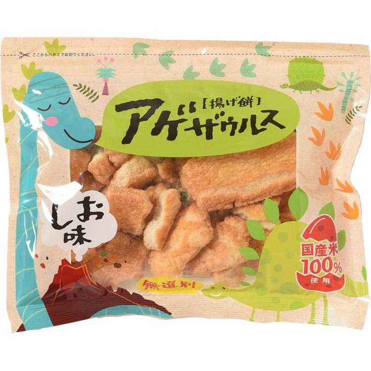 アゲザウルス しお(揚げ餅)120g