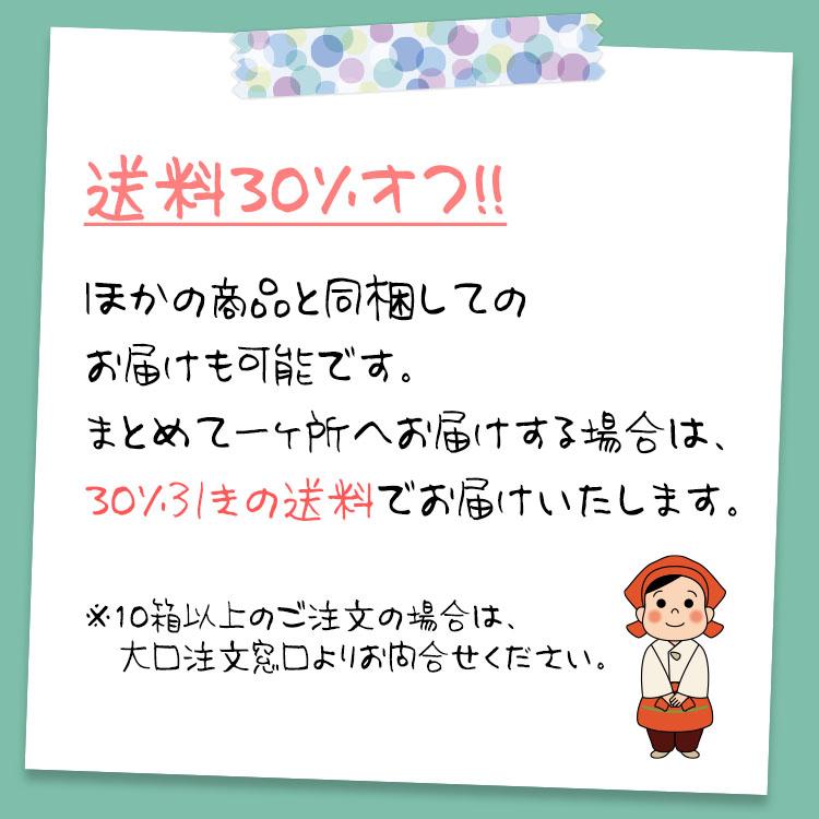 ●7/12より順次発送●仙七マンスリーBOX(7月)送料30%OFF