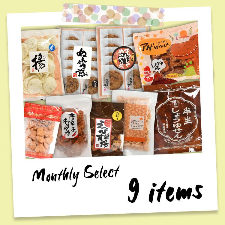 仙七マンスリーBOX(9月)送料30%OFF