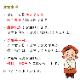 おためしセット(初回限定)ver.2