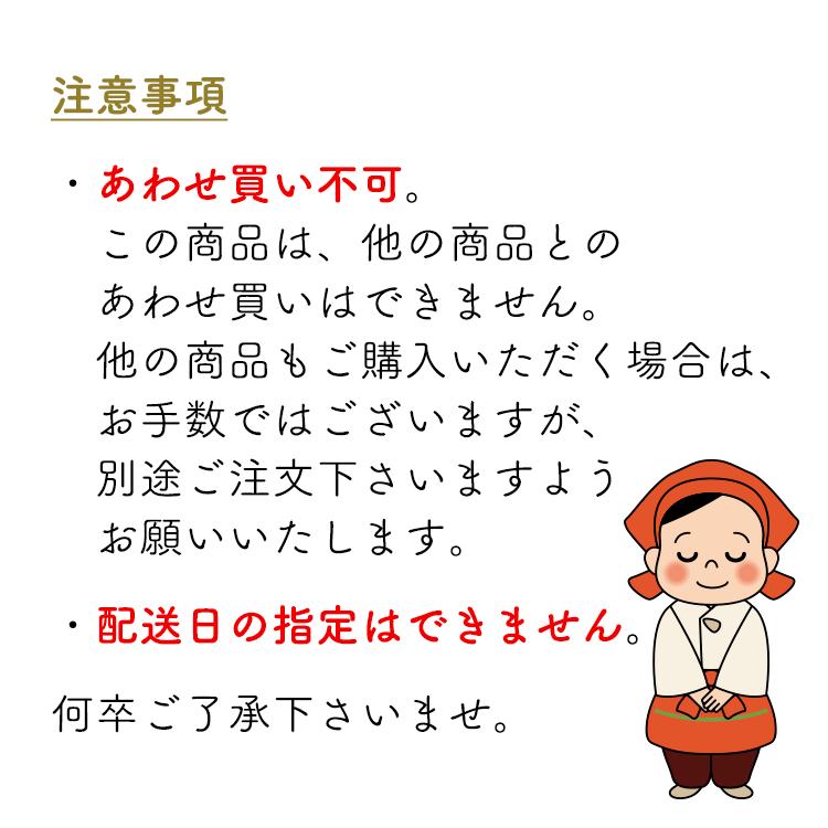 ★配送★焼きたて直送便(11/5出荷分)