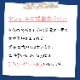 ●数量限定●仙七マンスリーBOX(10月)送料30%OFF