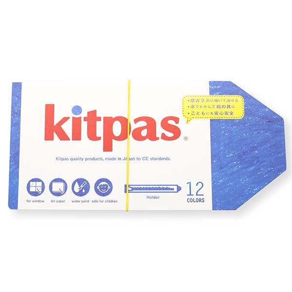 kitpas ホルダー 12色