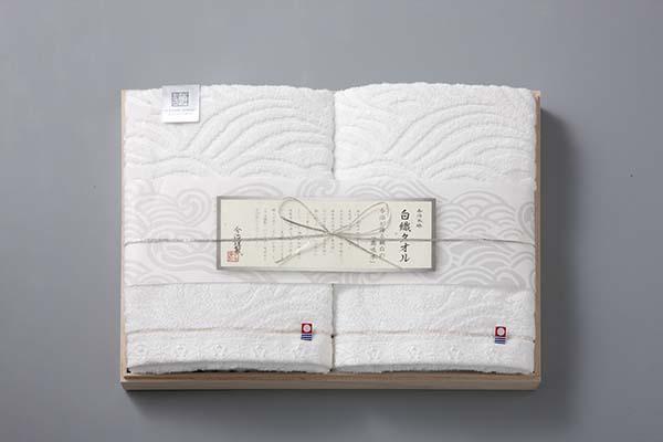 今治謹製 タオルギフト 白織タオル