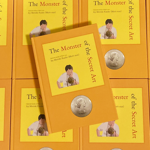 The Monster of the Secret Art (本) by マジシャンもっさん