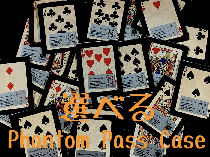 選べる Phantom Pass Case by Higar ※