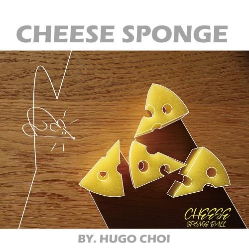 CHEESE スポンジボール by Hugo Choi