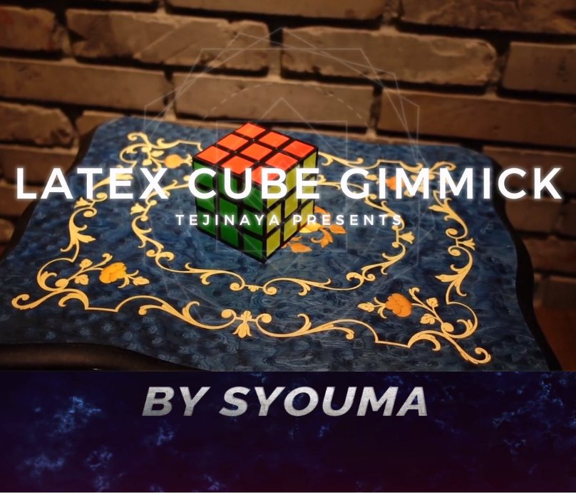 LATEX CUBE GIMMICK by将魔