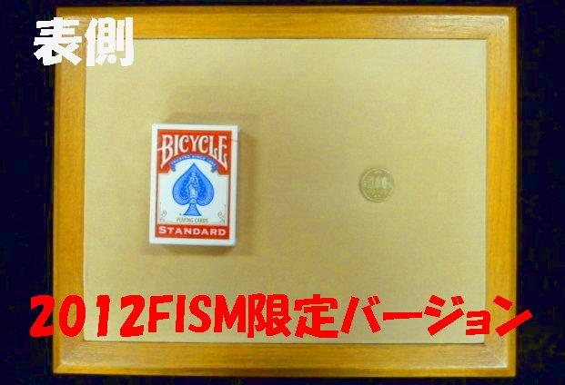 I-Know + Close-Up Pad(Fism2012限定) ※