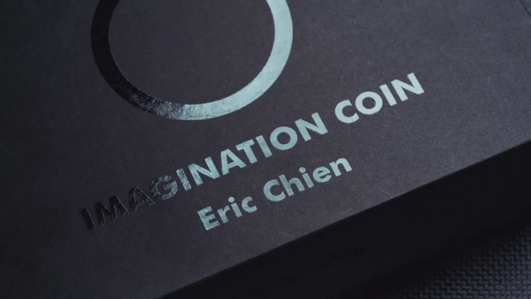 IMAGINATION COIN by Eric Chien