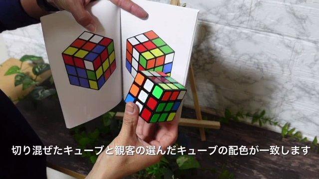 ブックキューブチェンジ by SYOUMA & TSUBASA