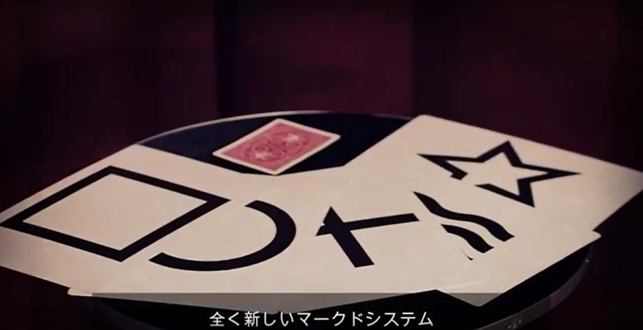 マークドジャンボESPカード3 by SYOUMA