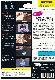 〈予約〉魔法のフォトグラフ テンヨー2022