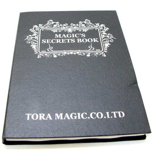Dove FIre Book ※