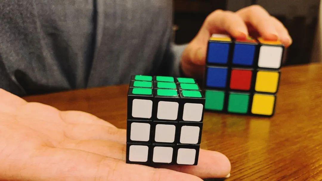 Twin Cube