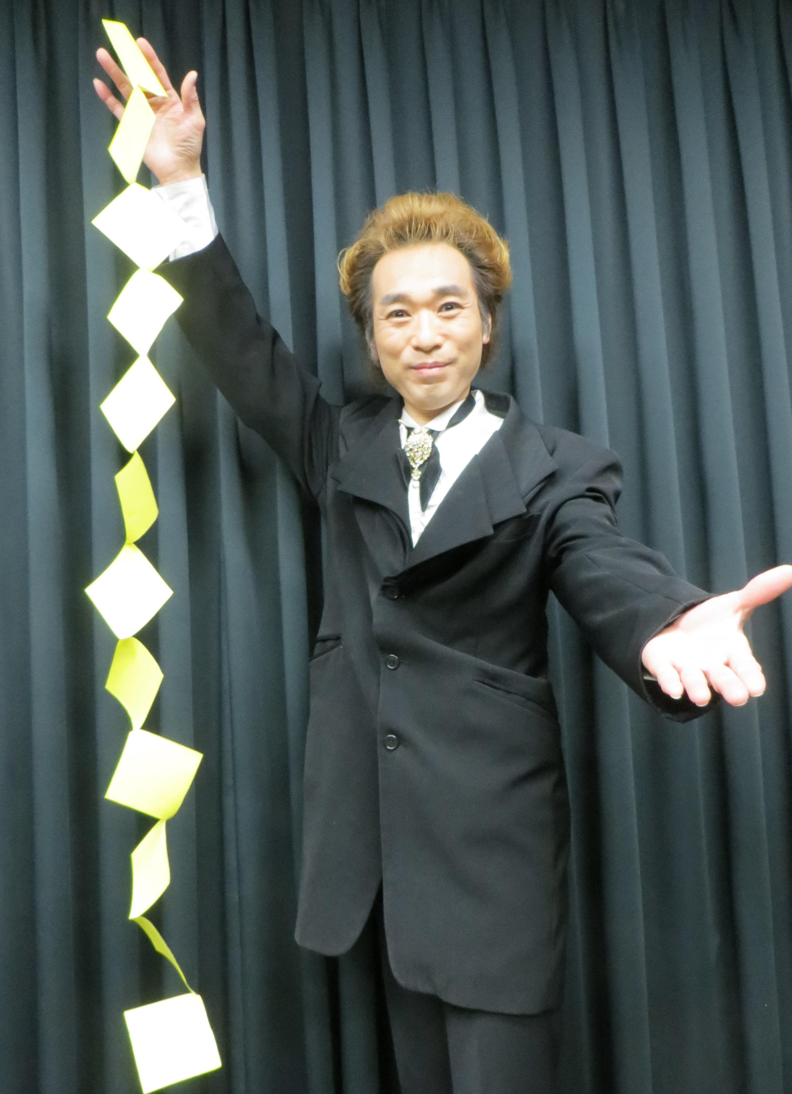 ネオジャパネスク(折り紙マジックルーティン) ※