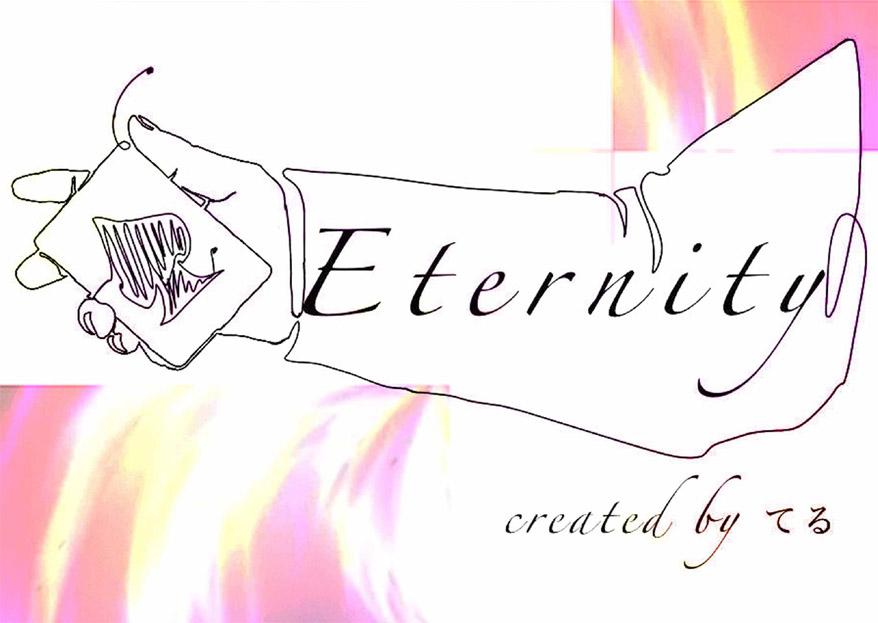 Eternity by てる (DVD)