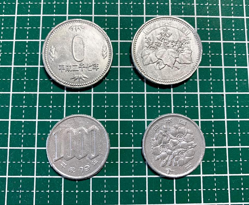 0円玉と1000円玉