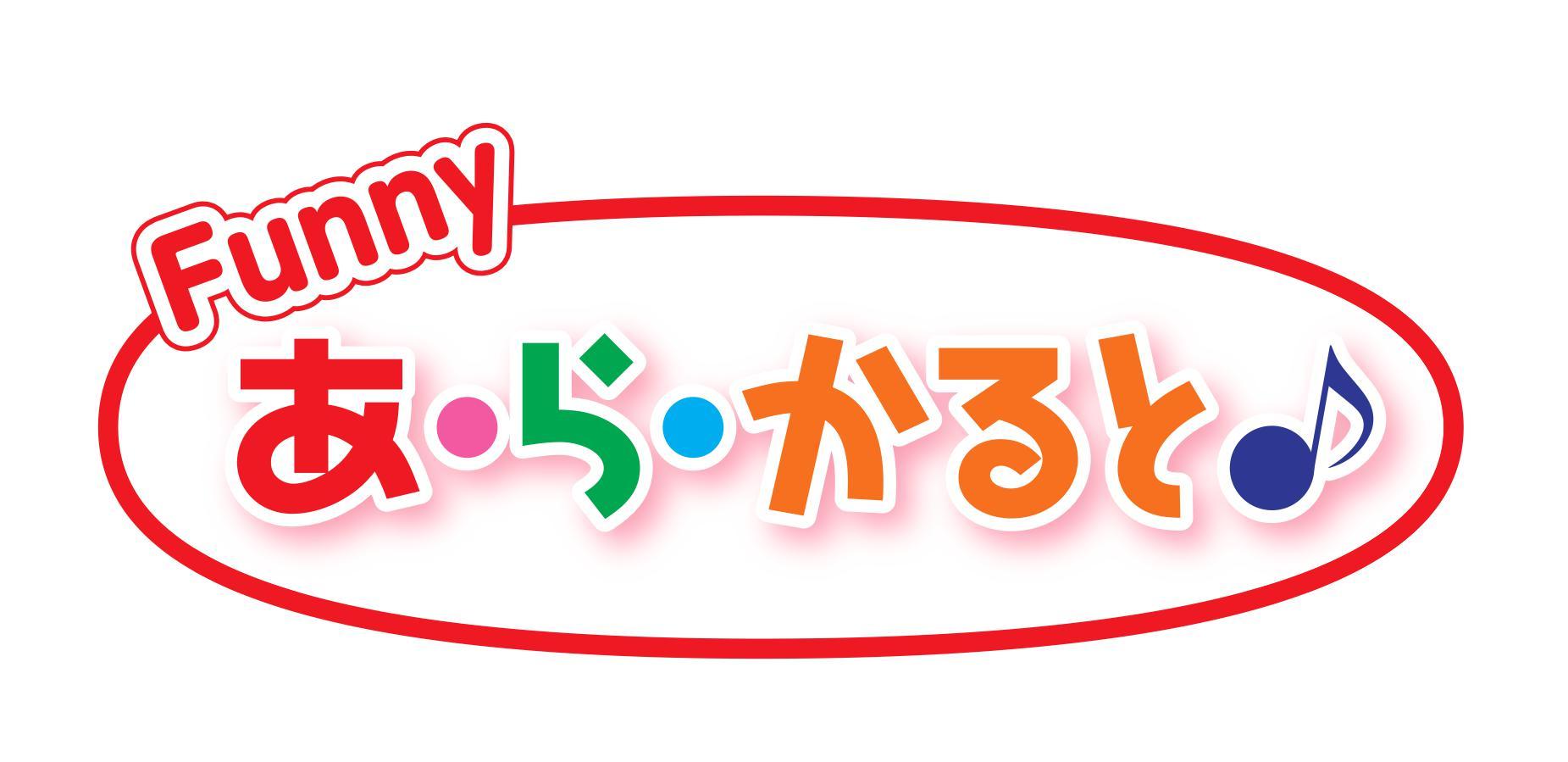 小さくなるドーナツ by石井裕