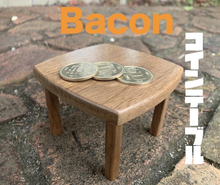 Bacon コインテーブル