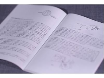 ルビアレスのやさしいコインマジック (本) ※