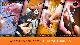 TRU EXTREME (DVD3枚付) ※
