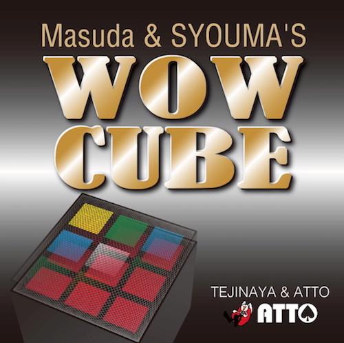 WOW CUBE by Masuda & SYOUMA
