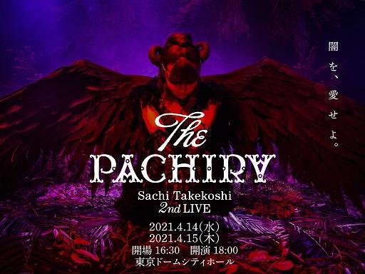 Sachi Takekoshi 2nd LIVE The PACHIRA【オンライン】