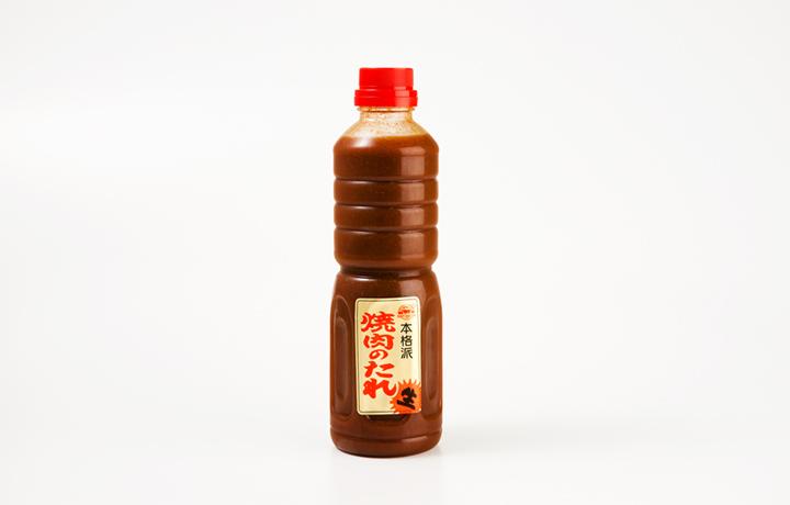 焼肉のタレ 中 (600g)