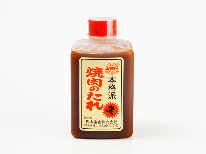 焼肉のタレ 小 (200g)