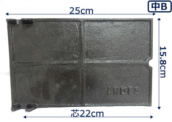 アンデス鋳鉄製散水栓BOX BSB 中B用250サイズ フタのみ