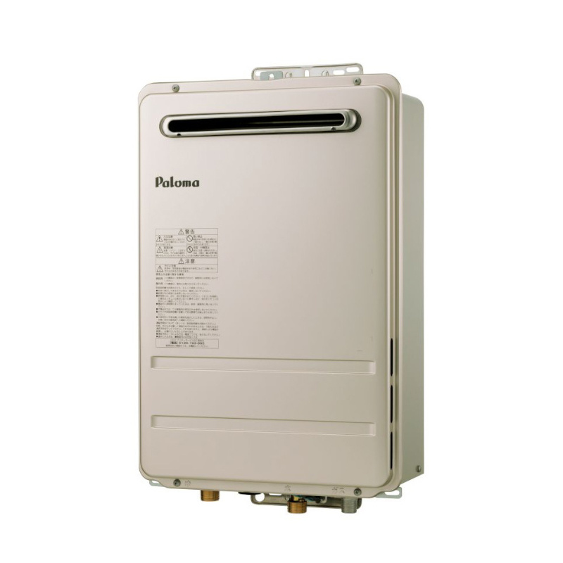 パロマ 【PH-2425AW】 ガス給湯器 24号 壁掛型・PS標準設置型 Paloma