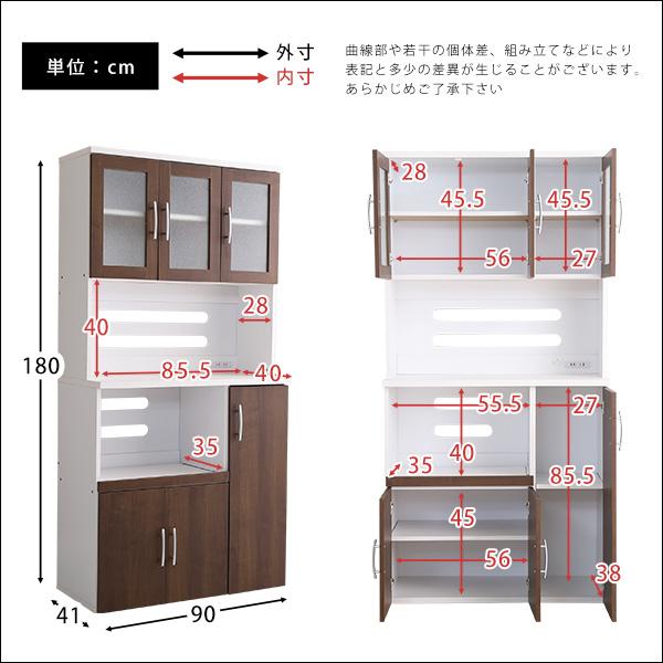 大容量食器棚 【Nasuta-ナスタ-】 【NPST-1890OAK】(オーク)・【NPST-1890WAL】(ウォールナット)