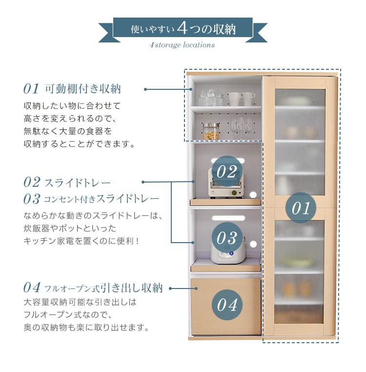 ガラス引戸食器棚 【Louche-ルーシュ-】【NGDL-18100OAK】(オーク)・【NGDL-18100WAL】(ウォールナット)
