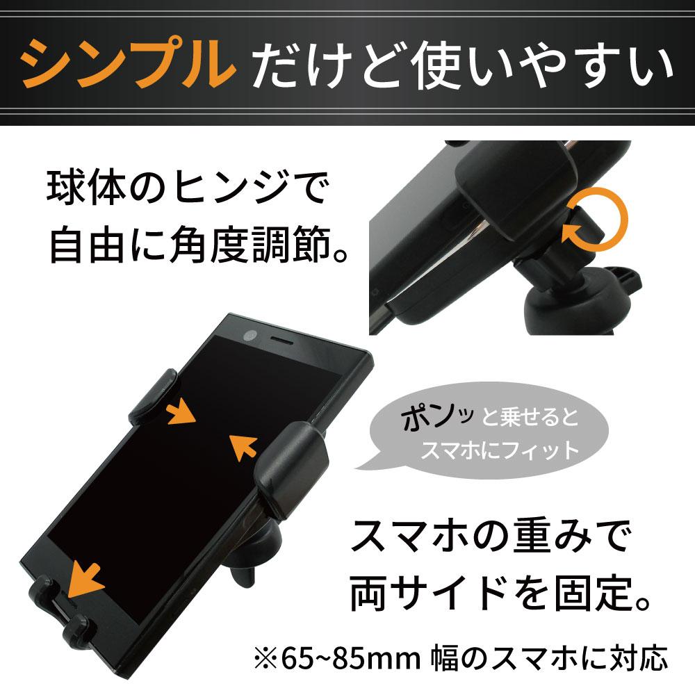 Qi車載ワイヤレス充電器 重力応用固定 エアコンふきだし口に装着 【QIWIRE-CAR-CHG】