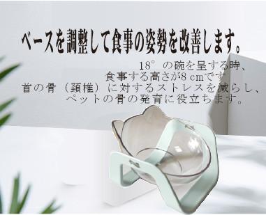 メタルテック マカロンブルー 角度可変式 猫・小型犬用 【ペットボウル(単品)2個セット】