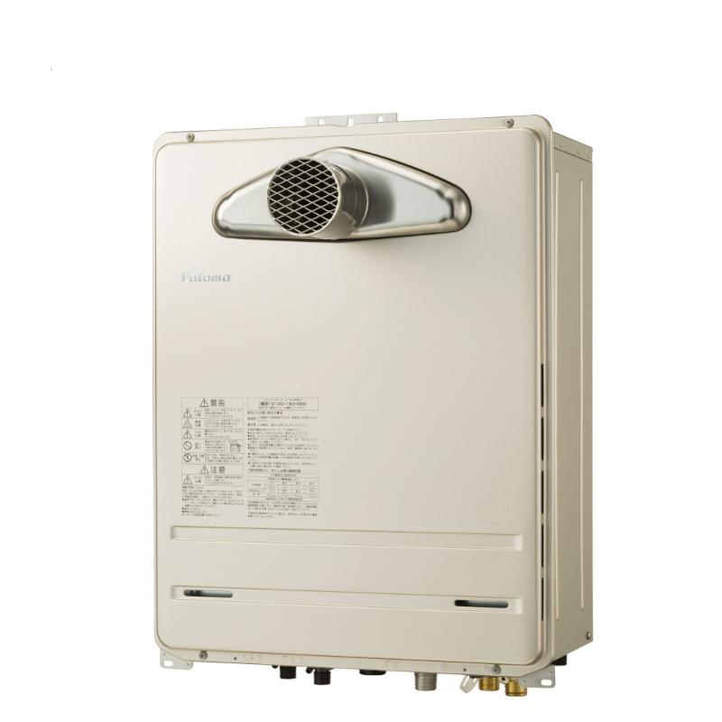 パロマ 【FH-2020AT】 ガスふろ給湯器 20号 オート PS扉内前方排気型  給湯・給水接続20A Paloma