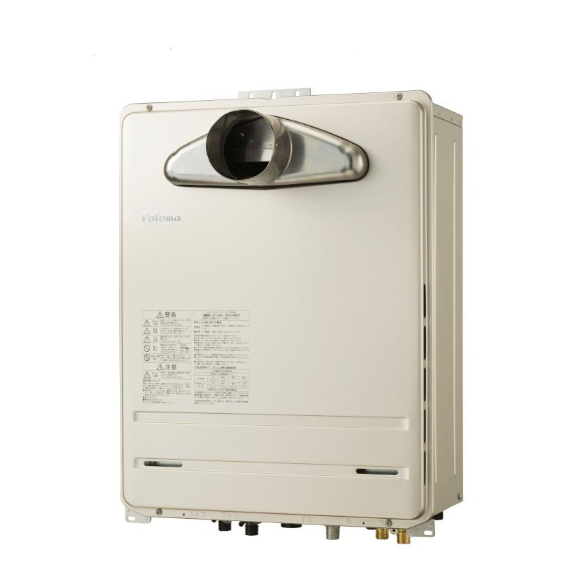 パロマ 【FH-2020AT2】 ガスふろ給湯器 20号 オート PS扉内前方排気延長型 給湯・給水接続20A Paloma